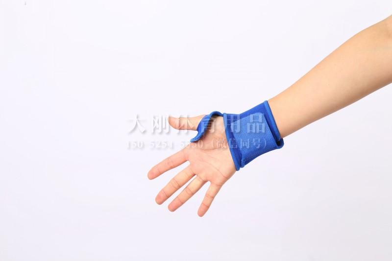 可调节运动护腕